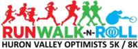 HVOC 5K & 8K Run Walk - N - Roll - Milford, MI - race74837-logo.bCQM-m.png
