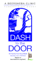 Dash to the Door - Beersheba Springs, TN - race74990-logo.bDrMAO.png