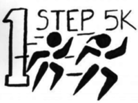 AMT Group / Community UMC OneStep 5k Run/Walk - Butner, NC - race62623-logo.bBfC_O.png