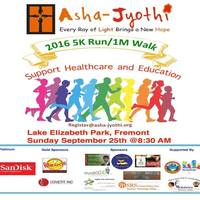 8th Annual Asha Jyothi 5K Run/1M Walk - Fremont, CA - 13934673_601981679973368_1858152071911034001_n.jpg