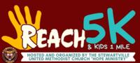 Stewartville REACH 5k & Kids 1 Mile - Stewartville, MN - race77181-logo.bDDPB6.png