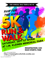 Run for the Kids - Meridian, ID - race76372-logo.bC3luy.png