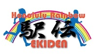 Honolulu Rainbow Ekiden 2020 - Honolulu, HI - ekiden_logo.jpg