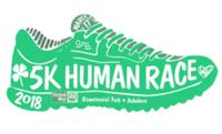 Asheboro Human Race - POSTPONED - Asheboro, NC - race52616-logo.bBcevz.png