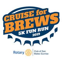 Cruise for Brews 5k Fun Run - San Mateo, CA - mukp9q6hx5jwq34f._cropped.jpeg