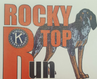 ROCKY TOP RUN - Sweetwater, TN - race79511-logo.bDtVwk.png