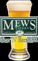 Mews Tavern Gear N Beer 6.9K - South Kingstown, RI - Mews_Tavern_Gear_N_Beer.png