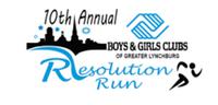 10th Annual Resolution Run - Lynchburg, VA - race27039-logo.bDUKvg.png