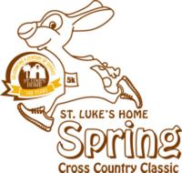 St. Luke's Home Spring Cross Country Classic - Tucson, AZ - race83318-logo.bD0dlQ.png
