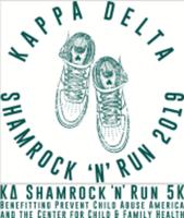 27th Annual Shamrock 'N' Run 5K - Chapel Hill, NC - race27201-logo.bCpqAK.png