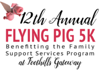 12th Annual Flying Pig 5K - Fort Collins, CO - ab7d638c-c7b1-4466-afbe-9093ef5be236.png