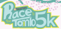 Race To The Tomb - Williamsburg, MI - race43436-logo.byK3Jy.png