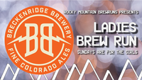 Rocky Mountain Brew Runs - Ladies Brew Run - Littleton, CO - FB_Event.Ladies11-01.png