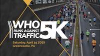 WHO Runs Against Traffic 5K/1 Mile - Greencastle, PA - race87314-logo.bEuM96.png