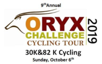 Oryx Challenge benefiting USO El Paso - Anywhere, TX - race78088-logo.bDhoXE.png