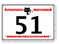 Autumn March for ALS Virtual - Dyersburg, TN - race96120-logo.bFkhDf.png