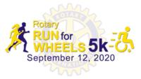 ROTARY RUN - Atlanta, TX - race96661-logo.bFneMI.png