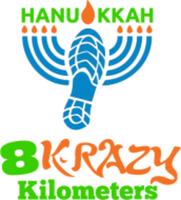 Hanukkah 8 Krazy Kilometers - Bakersfield, CA - race98076-logo.bFtq3-.png