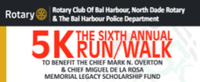 Rotary Club of Bal Harbour and Bal Harbour Police Dept 6th Annual 5K run/walk - Miami Beach, FL - race98792-logo.bFvOsh.png