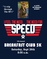 5th Annual Breakfast Club 5K - Suwanee, GA - 61156743-c70d-4a16-8250-45dbfe14631a.png