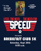 5th Annual Breakfast Club 5K - Suwanee, GA - 61156743-c70d-4a16-8250-45dbfe14631a.png