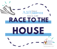Race to the Ronald Mcdonald House - Charlotte, NC - race101387-logo.bFHjtf.png