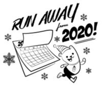 Run Away from 2020 5K - Wharton, NJ - race102706-logo.bFPUx8.png
