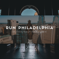 Run Philadelphia Virtual 5K/10K/Half-Marathon - Houston, TX - Run_Philly.png