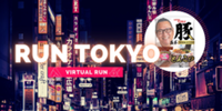 Run Tokyo Virtual Run - Anywhere Usa, CA - race104447-logo.bF3EAf.png