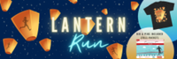 Lantern Run Virtual Race 2021 - Anywhere Usa, VA - race105882-logo.bGdMVF.png