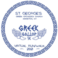 St George Greek Gallop 5K - Kingston, NY - race107611-logo.bGnIS2.png