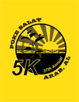 37th Annual Poke Salat Festival - 5k - Arab, AL - 0885ec09-062d-420b-83d4-1f2289238a49.png