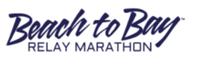 Beach to Bay Relay Marathon - Corpus Christi, TX - race109685-logo.bGyHL8.png