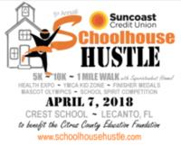 Schoolhouse Hustle 5K, 10K, & 1M Walk - Lecanto, FL - race7094-logo.bAbCX_.png