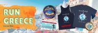 Run Greece Virtual Race - Anywhere Usa, NY - race109864-logo.bGCaqw.png