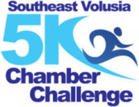 Southeast Volusia Chamber Challenge 5K - New Smyrna Beach, FL - race6237-logo.buWQ-A.png