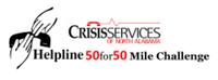 HELPline 50for50 Mile Challenge - Huntsville, AL - race108085-logo.bGzJqY.png