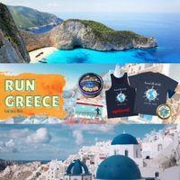 Run Greece Virtual Race - Chicago, IL - RUN_GREECE_Virtual_Run.jpg