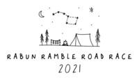 Rabun Ramble - Lakemont, GA - 72862072-ca03-451b-840a-1a01e553d092.jpg
